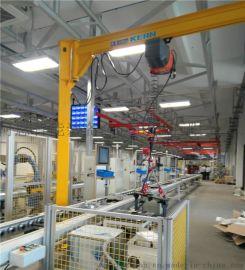 廠家直銷新款200kg平衡吊