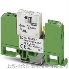 EMG 10-REL/KSR-G繼電器