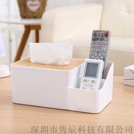 多功能二合一收纳盒纸巾盒