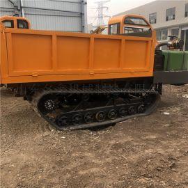 农用小型履带搬运车 全地形履带运输车