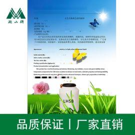 月桂醯胺丙基羥磺基甜菜鹼 LHSB-35 嬰兒香波 LHSB35