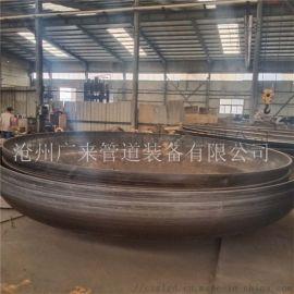 椭圆碳钢封头厂家 大口径封头定制