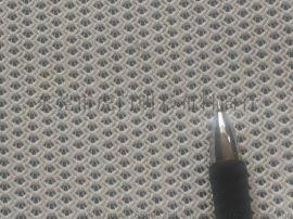 现货厚编织网,布料后编织网12508