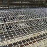 不鏽鋼軋花網 不鏽鋼裝飾網 不鏽鋼篩網寬幅網