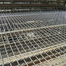 不锈钢轧花网 不锈钢装饰网 不锈钢筛网宽幅网