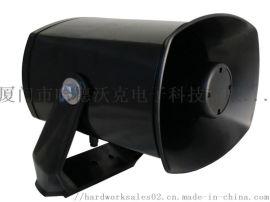 DNH喇叭扬声器BP-560现货供应