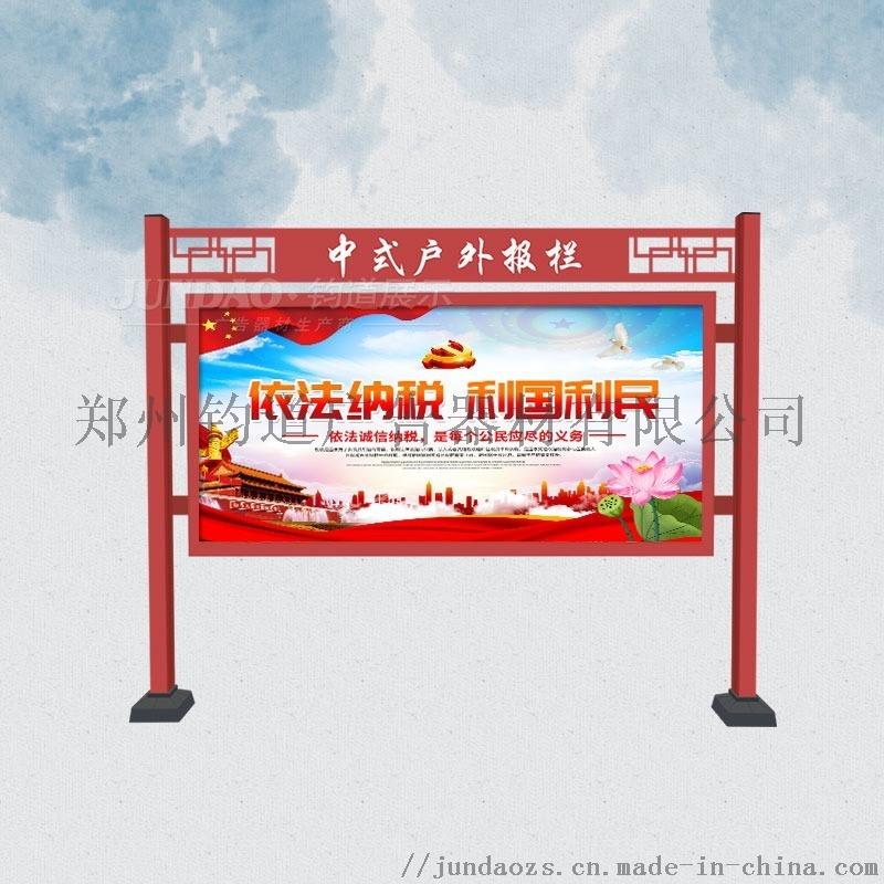 河北经济型告示牌宣传栏