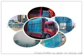jc-60工地洗车机型号齐全洗车槽环保要求