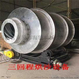 热销大型工业滚筒烘干机 回转滚筒干燥设备