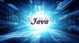 为啥学Java都要去千锋深圳Java培训班?