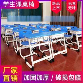 托管班培训班课桌椅 可升降单人培训桌
