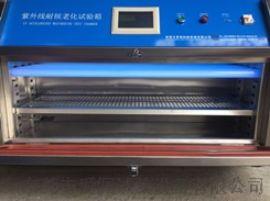 塑胶壳紫外线老化测试箱
