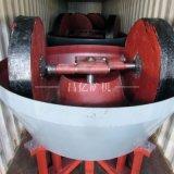 直供1400型溼碾機 溼式雙輪三輪碾金機定製生產