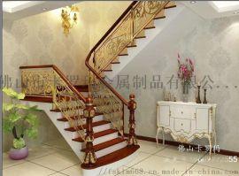 欧式别墅楼梯选购铜艺铝艺雕花楼梯扶手护栏
