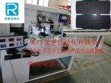 芯片产品电子产品自动摆盘装盘设备