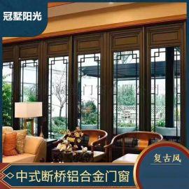 冠墅阳光铝合金复古门窗 古镇中式断桥铝仿古门窗定制