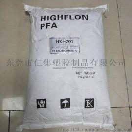 PFA耐高温 电线原料 树脂 透明PFA