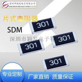 厂家直销 SMD合金贴片取样电阻器 膜式贴片电阻器