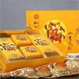 杭州老牌月餅知味觀禮盒月餅系列廠家直供