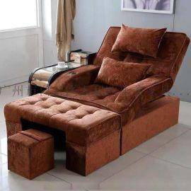 廣州工廠定做沐足沙發款式多