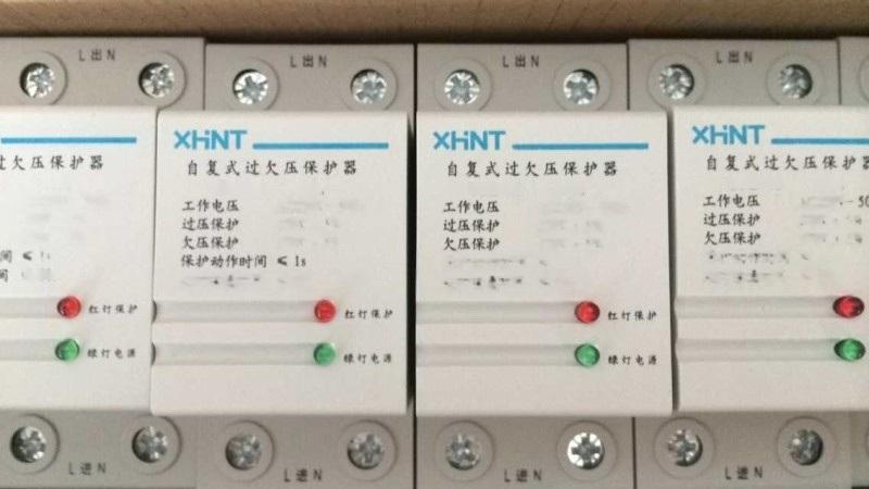 湘湖牌THB-O-4.6 配计数器过电压保护器点击查看