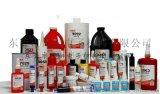 各种不同胶粘剂的储存方法