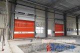 南京變頻工業滑升門