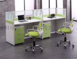 洛阳职员办公桌简约现代4/6人工位桌屏风职员桌