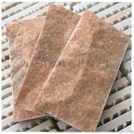桃红玉岩文化石厂家 红色文化石价格 红色文化石产地