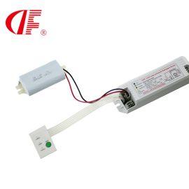 SAA应急电源,LED应急驱动30W灯具应急5W