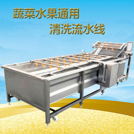杏鲍菇清洗绰水全自动设备 杏鲍菇油炸生产流水线