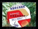 发酵鸡粪有机肥厂 昆明鸡粪有机肥厂 纯鸡粪有机肥厂
