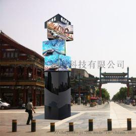 河南魔方柱广告牌-LED变形屏-LED异形屏
