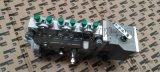 康明斯6BTA5.9-G2柴油泵5262671