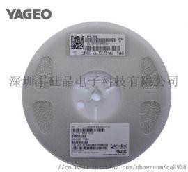 国巨高压电容1210 国巨贴片电容代理商-硅晶电子