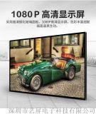 上海源头厂家直销98寸壁挂红外多点触摸查询一体机