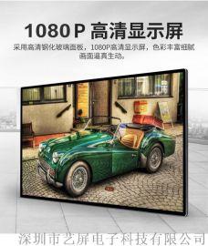 上海源頭廠家直銷98寸壁掛紅外多點觸摸查詢一體機