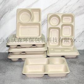 一次性三四五格餐盒, 食堂打包餐盒, 秸秆浆可降解餐盒