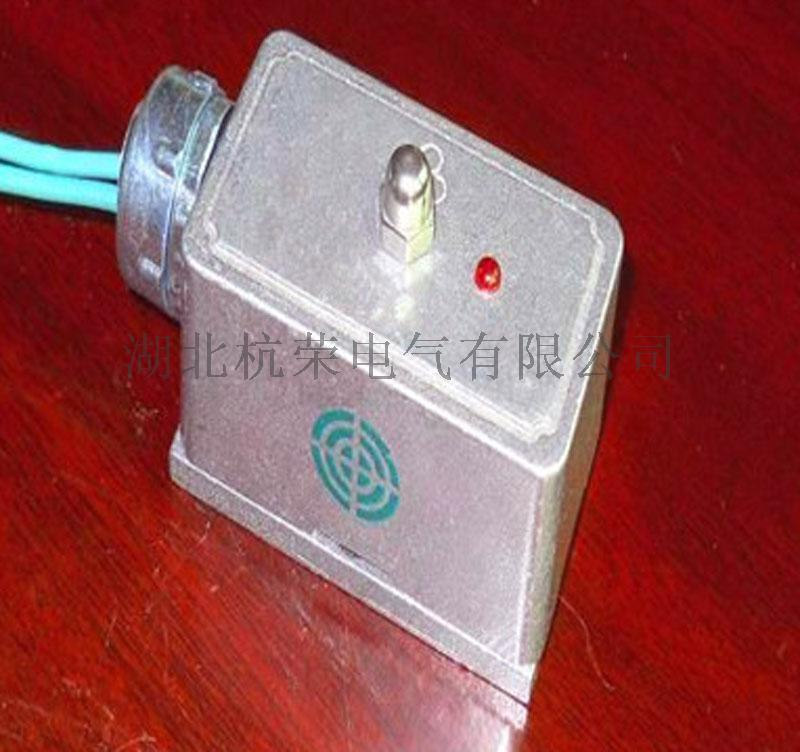 BWK-E4200LAX/6X位置传感器