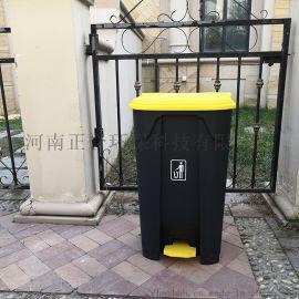 100L黄盖灰桶,塑料脚踏桶,脚踏垃圾桶