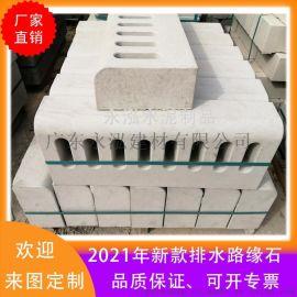 广州混凝土路沿石厂家