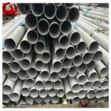 316L不鏽鋼管 無縫管 青山料