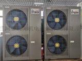 河北空氣源熱泵150平米使用