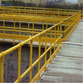 污水厂玻璃钢护栏 玻璃钢污水护栏
