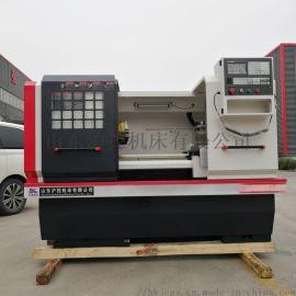 数控车床直营CK6150x1000规格数控车沪控直销