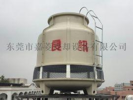 铜陵冷却塔厂家供应125T冷却塔逆流式圆形