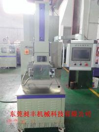 金属粉末实验型密炼机