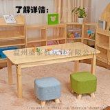 幼儿园实木桌椅,幼教六人桌,木质教具课桌组合