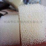 厂家网状聚氨酯活性生物填料优质亲水膨胀聚氨酯海绵