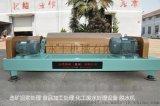 永丰造纸污水处理设备 造纸黑碱液回收处理